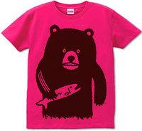 hoi_bear5.jpg