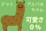 tgtg_pick150_6.jpg